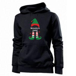 Women's hoodies Happy Holidays Elf