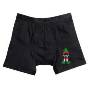Boxer trunks Happy Holidays Elf