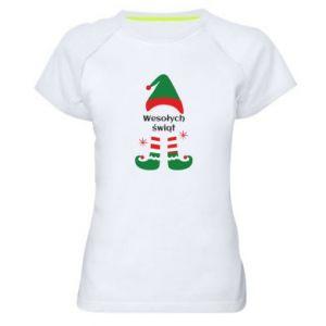 Women's sports t-shirt Happy Holidays Elf