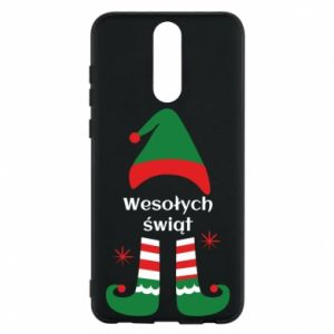 Phone case for Huawei Mate 10 Lite Happy Holidays Elf
