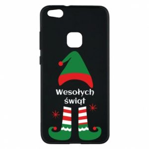 Phone case for Huawei P10 Lite Happy Holidays Elf