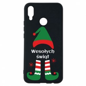Phone case for Huawei P Smart Plus Happy Holidays Elf