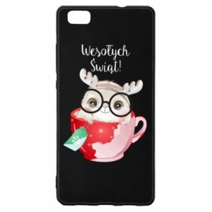 Huawei P8 Lite Case happy holidays deer