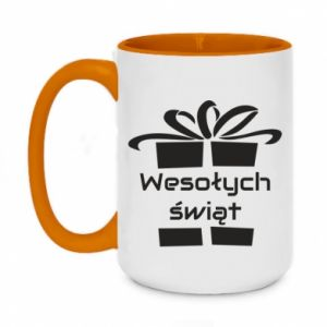 Two-toned mug 450ml Happy holidays gift