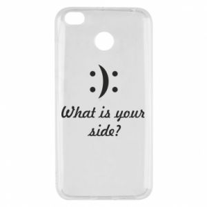 Xiaomi Redmi 4X Case What is your side?