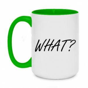 Two-toned mug 450ml WHAT?