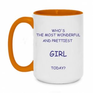 Two-toned mug 450ml Who's the most wonderful
