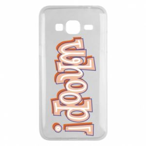 Phone case for Samsung J3 2016 Whoop!