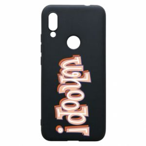 Phone case for Xiaomi Redmi 7 Whoop!