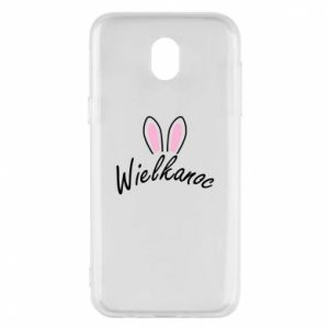 Phone case for Samsung J5 2017 Easter. Bbunny ears