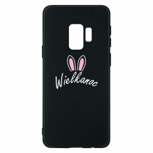 Phone case for Samsung S9 Easter. Bbunny ears