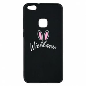 Phone case for Huawei P10 Lite Easter. Bbunny ears