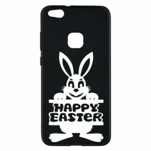 Phone case for Huawei P10 Lite Easter