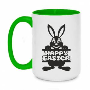 Two-toned mug 450ml Easter