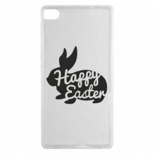 Huawei P8 Case Easter