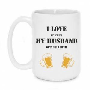 Kubek 450ml Wife and beer - PrintSalon
