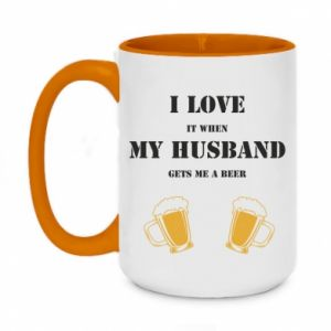 Two-toned mug 450ml Wife and beer
