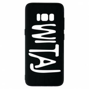 Phone case for Samsung S8 Witaj