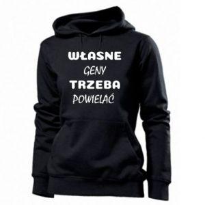 Women's hoodies Own genes must be reproduced - PrintSalon