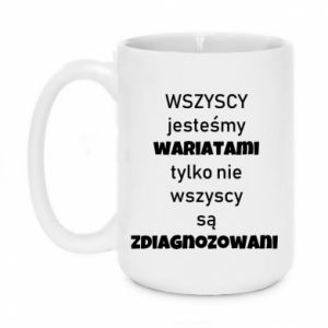Mug 450ml We are all crazy... - PrintSalon