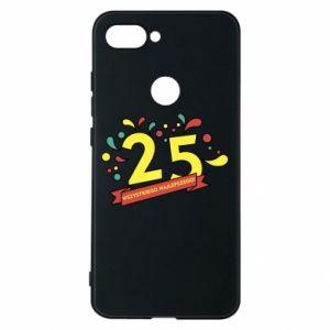 Phone case for Xiaomi Mi8 Lite Happy Birthday!