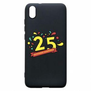 Phone case for Xiaomi Redmi 7A Happy Birthday!