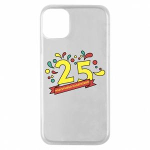 Phone case for iPhone 11 Pro Happy Birthday!