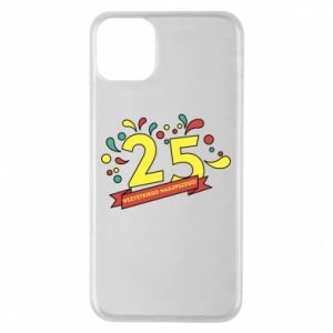 Phone case for iPhone 11 Pro Max Happy Birthday!