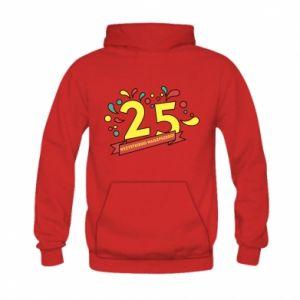 Kid's hoodie Happy Birthday!