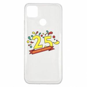 Xiaomi Redmi 9c Case Happy Birthday!