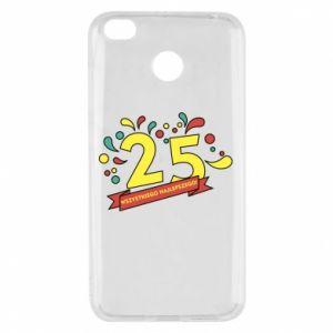 Xiaomi Redmi 4X Case Happy Birthday!