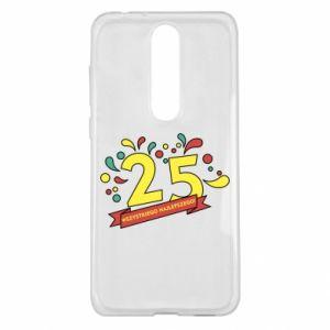 Nokia 5.1 Plus Case Happy Birthday!