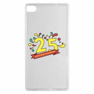 Huawei P8 Case Happy Birthday!