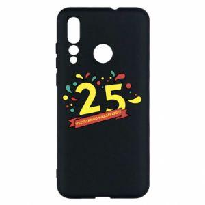 Huawei Nova 4 Case Happy Birthday!