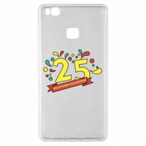 Huawei P9 Lite Case Happy Birthday!