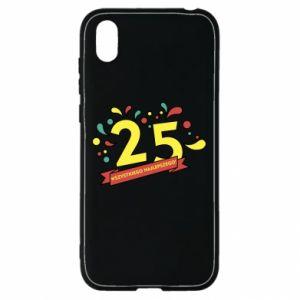 Huawei Y5 2019 Case Happy Birthday!