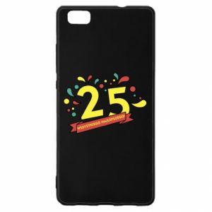 Huawei P8 Lite Case Happy Birthday!