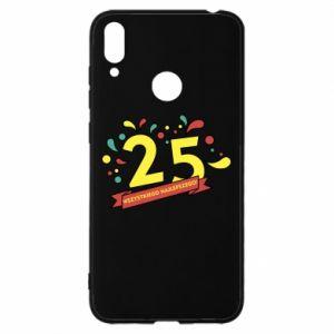 Huawei Y7 2019 Case Happy Birthday!