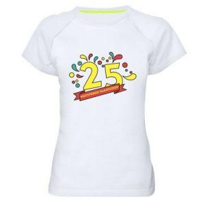 Women's sports t-shirt Happy Birthday!