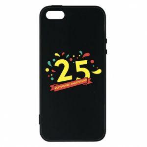 Phone case for iPhone 5/5S/SE Happy Birthday!