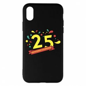 Phone case for iPhone X/Xs Happy Birthday!