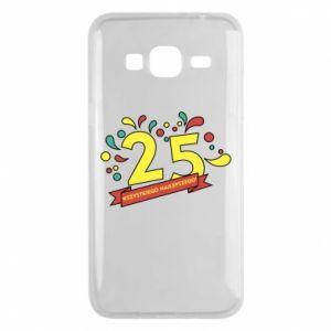 Phone case for Samsung J3 2016 Happy Birthday!