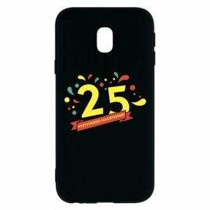 Phone case for Samsung J3 2017 Happy Birthday!