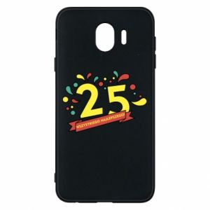 Phone case for Samsung J4 Happy Birthday!