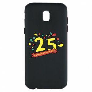 Phone case for Samsung J5 2017 Happy Birthday!