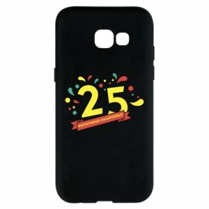 Phone case for Samsung A5 2017 Happy Birthday!