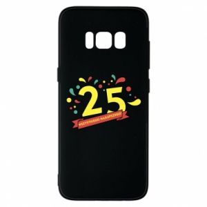 Phone case for Samsung S8 Happy Birthday!