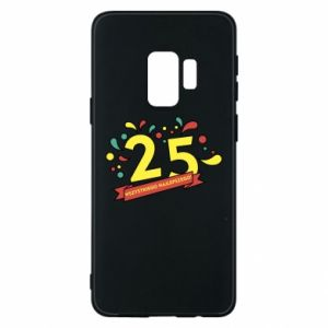 Phone case for Samsung S9 Happy Birthday!