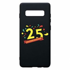 Phone case for Samsung S10+ Happy Birthday!