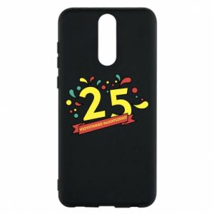 Phone case for Huawei Mate 10 Lite Happy Birthday!